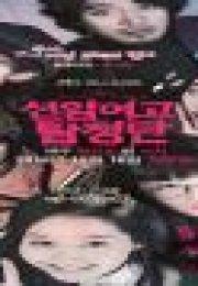 Detectives of Seonam Girls High School
