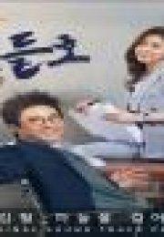 Neighborhood Lawyer Jo Deul Ho OST