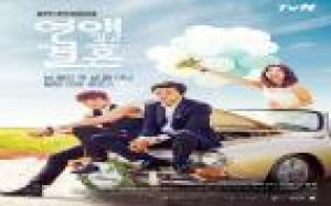 Marriage not dating 4. bölüm izle
