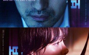Speed dating agency cyrano 5 bolum izle koreantürk kore ve dizilerini kore dizisi gossip girl ile asya.
